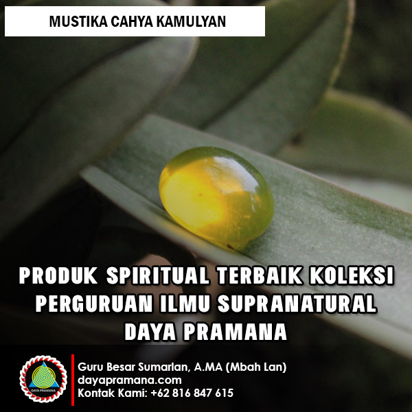 Mustika Cahya Kamulyan